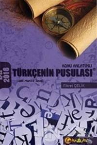 2016 KPSS Türkçenin Pusulası Konu Anlatımlı