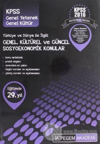 2016 KPSS Türkiye ve Dünya İle İlgili Genel, Kültürel ve Güncel Sosyoekonomik Konular