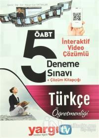 2016 ÖABT Türkçe Öğretmenliği İnteraktif Video Çözümlü 5 Deneme Sınavı