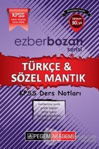 2017 KPSS Ezberbozan Türkçe - Sözel Mantık Ders Notları