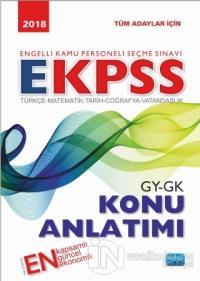 2018 Engelli Kamu Personeli Seçme Sınavı EKPSS Konu Anlatımı