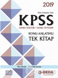 2019 KPSS Genel Kültür Genel Yetenek Konu Anlatımlı Tek Kitap