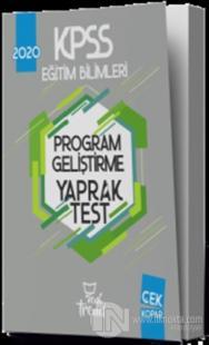 2020 KPSS Eğitim Bilimleri Program Geliştirme Yaprak Test