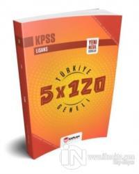 2021 KPSS GYGK Türkiye Geneli Tamamı PDF Çözümlü 5'li Deneme Seti