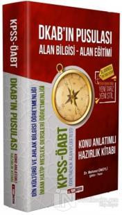 2021 ÖABT DKAB'ın Pusulası Alan Bilgisi - Alan EğitimiDinKültürü ve Ahlak Bilgisi Öğretmenliği Konu Anlatımlı Hazırlık Kitabı