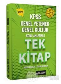 2022 KPSS Genel Yetenek Genel Kültür Konu Anlatımlı Tek Kitap