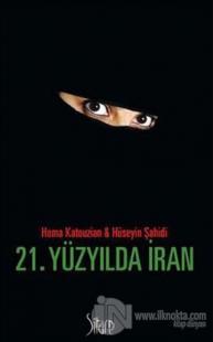 21. Yüzyılda İran