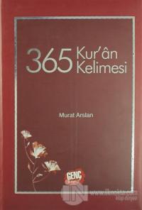 365 Kur'an Kelimesi (Ciltli)