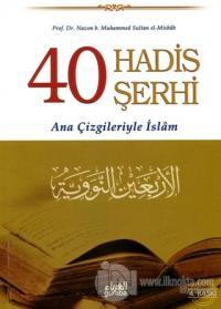 40 Hadis Şerhi (Ciltli)