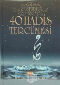 40 Hadis Tercümesi (Ciltli)