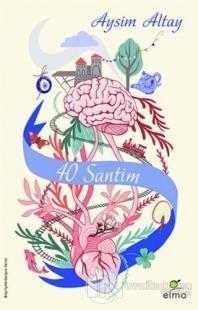 40 Santim