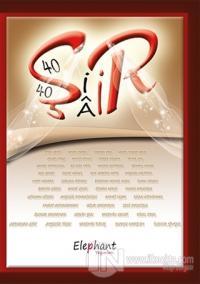 40 Şiir 40 Şair