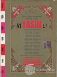 41 Yasin Arapça ve Türkçe Okunuşlu Mealli Fihristli (Cep Boy)