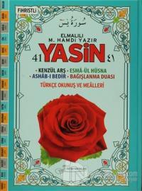 41 Yasin Türkçe Okunuş ve Mealleri ( Cami Boy, Fihristli, Kod:F032) (Ciltli)