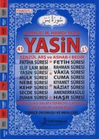 41 Yasin Türkçe Okunuş ve Mealleri - Rahle Boy (Kod Fo04)
