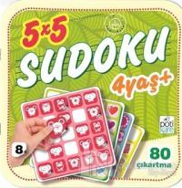 5x5 Sudoku (8)