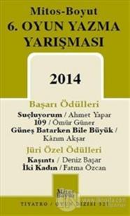 6. Oyun Yazma Yarışması 2014