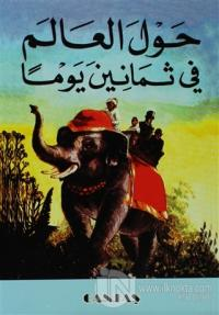 Seksen Günde Devri Alem (Arapça)