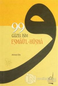 99 Güzel İsim (Esmaü-l Hüsna)