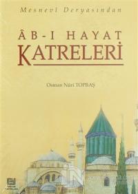 Ab-ı Hayat Katreleri