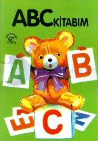 ABC Kitabım