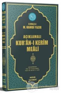 Açıklamalı Kur'an-ı Kerim Meali (Orta Boy) (Ciltli)
