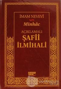 Açıklamalı Şafii İlmihali - Minhac (Şamua) (Ciltli) %10 indirimli Ebu