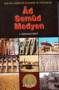 Ad Semud Medyen
