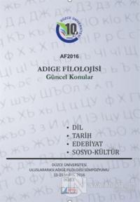 Adıge Filolojisi