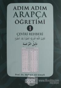 Adım Adım Arapça Öğretimi 1 - Çeviri Rehberi