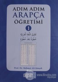 Adım Adım Arapça Öğretimi - 1