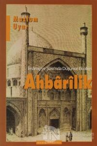 Ahbarilik