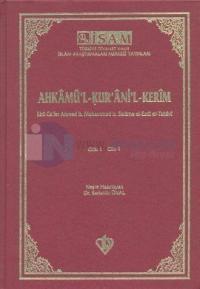 Ahkamü'l - Kur'ani'l-Kerim Cilt:1