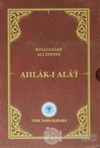 Ahlak-ı Ala'i (Ciltli)