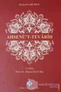 Ahsenü't-Tevarih