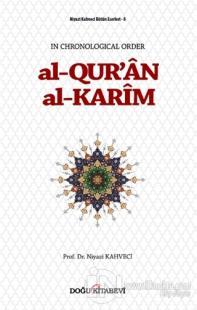 Al-Qur'an Al-Karim