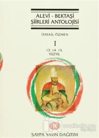 Alevi - Bektaşi Şiirleri Antolojisi (5 Cilt Takım) (Ciltli)