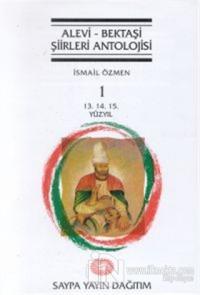 Alevi - Bektaşi Şiirleri Antolojisi Cilt: 1 (13. 14. 15. Yüzyıl) (Ciltli)