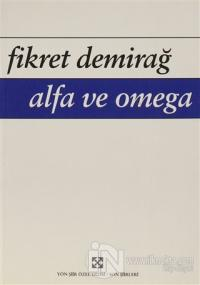 Alfa ve Omega