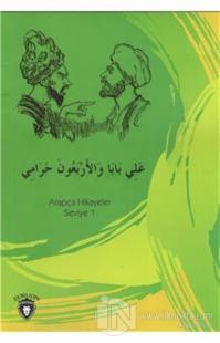 Ali Baba Ve Kırk Haramiler Arapça Hikayeler Stage 1 %35 indirimli Osma