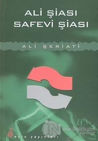 Ali Şiası ve Safevi Şiası