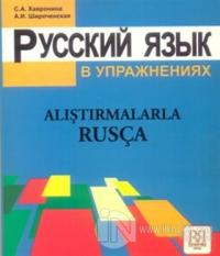 Alıştırmalarla Rusça S. Khavronina