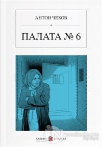 Altıncı Koğuş (Rusça)