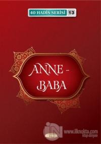 Anne - Baba