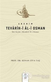 Anonim Tevarih-i Al-i Osman Kenan Ziya Taş
