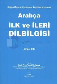Arabça İlk ve İleri Dilbilgisi (2 Cilt Takım)