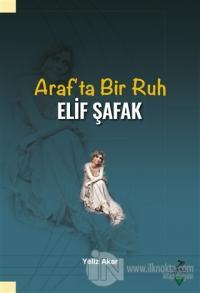 Araf'ta Bir Ruh Elif Şafak