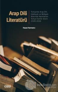 Arap Dili Literatürü