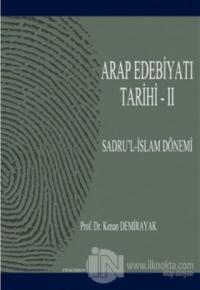 Arap Edebiyatı Tarihi 2 %20 indirimli Kenan Demirayak