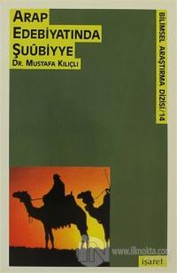 Arap Edebiyatında Şuubiyye